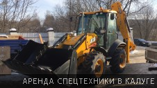 Наш экскаватор-погрузчик JCB 3CX Super